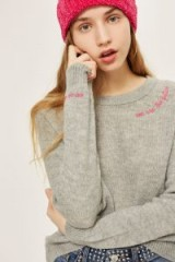 Topshop 'We Are the Future' Embroidered Jumper | grey slogan sweaters