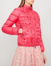 MONCLER Vilnius logo-embossed shell-down jacket in pink