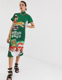 Mukzin midi dress with tiger print in green | oriental inspired fashion