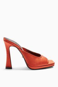 Topshop RAZZLE Rust Satin Mules | vintage look heels