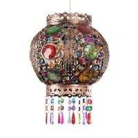 Bazaar 27cm Metal Sphere Pendant Shade by Latitude Vive