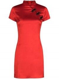 De La Vali Suki short-sleeve mini dress in red ~ oriental style mandarin collar evening dresses ~ party fashion ~ lrd