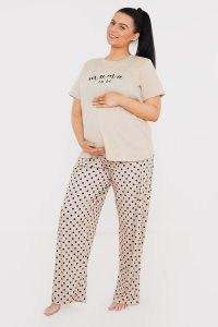 GEORGIA KOUSOULOU MATERNITY STONE 'MAMA TO BE' TSHIRT AND STRAIGHT LEG PJ SET / slogan pyjamas