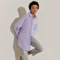 RIVER ISLAND Purple long sleeve mixed stripe shirt ~ women's longline colour block shirts