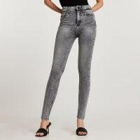 River Island Grey high rise skinny bum sculpt jeans | sculpting skinnies