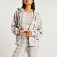 RIVER ISLAND Beige animal print oversized hoodie ~ womens front zip hoodies ~ women's sportswear inspired fashion